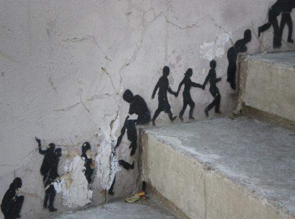 Street Arts (16)